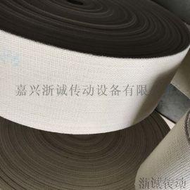 200mm全棉耐高温帆布输送带