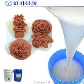 加成型硅橡胶 液体硅胶材料
