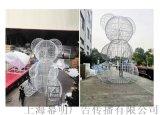上海幕明   七夕玫瑰熊摆件 常州网红仿真玫瑰熊