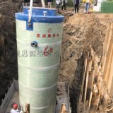 玻璃鋼污水提升泵站 地埋一體化預製泵站