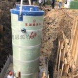 玻璃钢污水提升泵站 地埋一体化预制泵站