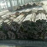 45号小口径精密钢管 机加工精轧管 精密钢管生产
