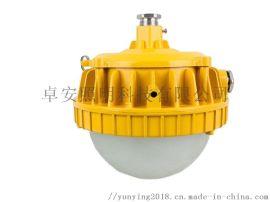 LED免维护防爆平台灯 BPC8766