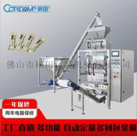 多功能包装机械全自动颗粒粉末包装机高速多列包装机