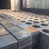 泉州Q460鋼板 熱軋鋼板
