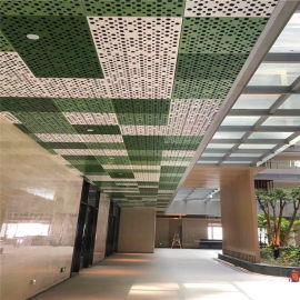 丽江造型冲孔铝板厂家 甘肃外墙造型穿孔铝定制