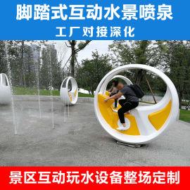 单车喷泉自行车互动喷泉水景设备