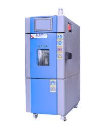 精密可程式恒温恒湿试验箱 实验室小型恒温恒湿实验箱