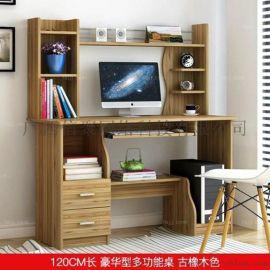围圈底屉机柜桌 凭祥板木铝家具 钦州花饰书品桌