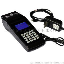济宁扫码刷卡机 级别卡类刷卡打折 扫码刷卡机价格
