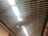 医院走廊吊顶换气通风铝方通格栅天花