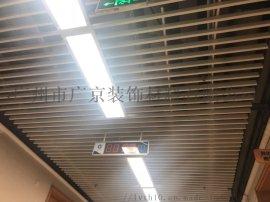 走廊吊顶换气通风铝方通格栅天花