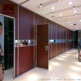 杭州酒店/飯店宴會廳活動隔斷,移動隔斷牆