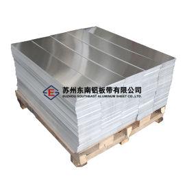 厂家供应1系铝板定尺剪板钣金
