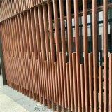 弧形組合鋁方通,造型鋁方通定製,鋁方通廠家