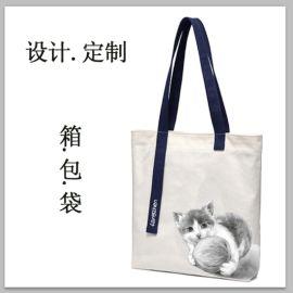 2020购物袋手提帆布袋定制可定制logo