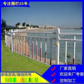 供应**标准型护栏 锌钢人行道护栏 清远移动护栏