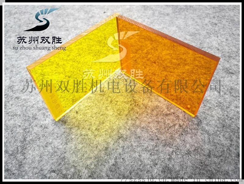 苏州双胜机电防静电C板PVC板 抗静电台湾南亚PVCPV