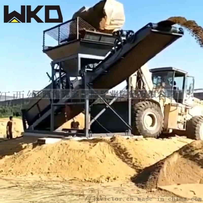 滚筒筛沙设备 30型滚筒筛 小型滚筒式筛沙机