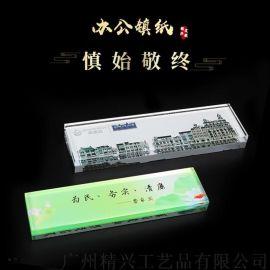 周年纪念活动水晶摆件 电影节目协会镇纸纪念礼品