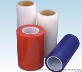移印清洁保护膜 粘尘轮  保护膜 生产厂家