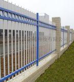 陽江工程鋅鋼護欄,別墅護欄,小區圍欄,車店場區圍欄