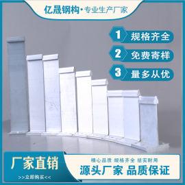 铝镁锰板不锈钢支架 阳极氧化铝镁锰板支座市场价格