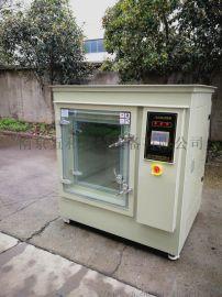 二氧化硫试验箱厂家直销