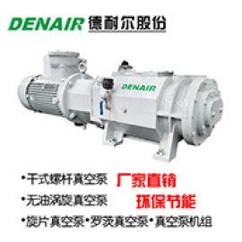 高真空耐腐蚀真空泵, 大型工业用螺杆真空泵选型