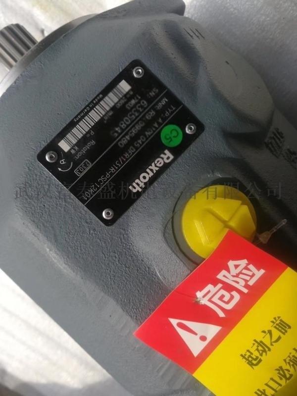【供应】A10VSO28/31R-PPA12K52液压泵