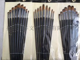 高弹  水性进口尼龙毛油画笔