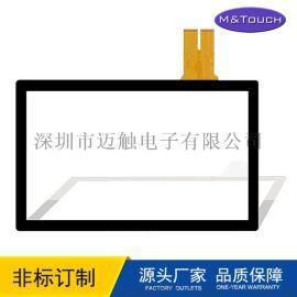 18.5寸电容触摸屏一体机工业平板电脑智能触摸屏
