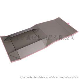 深圳厂家定制折叠翻盖纸盒 彩盒 纸盒