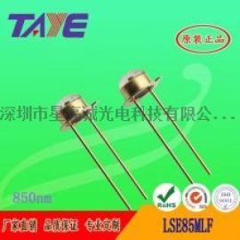 陶瓷底座金属发射管LSE85MLF /850NM
