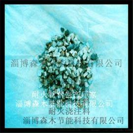 淄博森木节能厂家供应 刚玉碳化硅质耐火耐磨可塑料