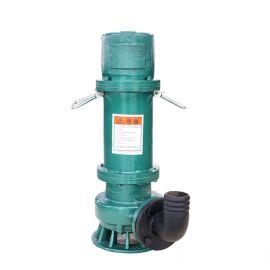 云南矿用防爆潜水泵 BQS全规格矿用潜水泵
