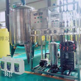 车用尿素液设备河南专业生产车用尿素液设备
