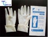 一次性外科手術乳膠手套