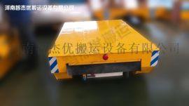 智杰优搬运无轨平车10T 河南蓄电池电动平车厂家