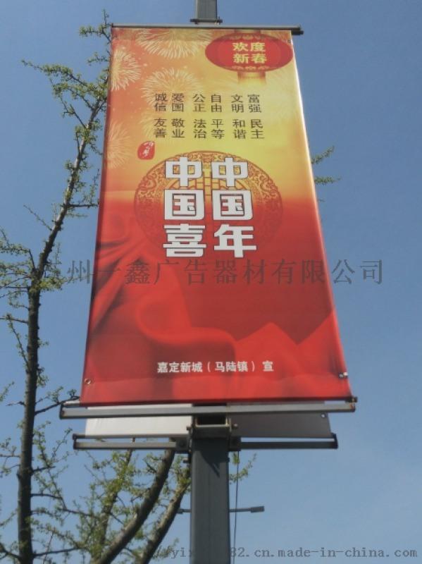 小区灯杆旗架子马路广告牌罗马旗铁艺道旗架路灯