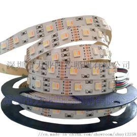 5合1LED灯带,五芯片led灯条,五色灯带