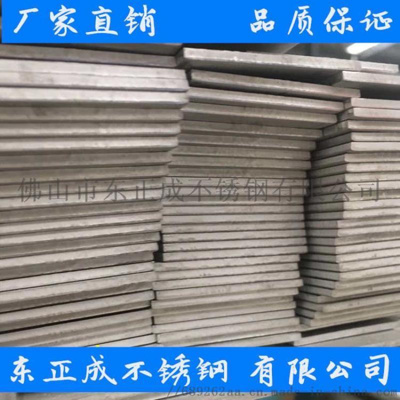 重庆304不锈钢扁钢报价,不锈钢扁铁规格表