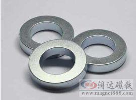 钕铁硼强磁磁铁 打孔磁铁 异形磁铁厂家直销