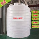 重慶媒化工廠30立方雙氧水儲罐