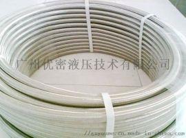 耐高压铁 龙编织管 304不锈钢钢丝