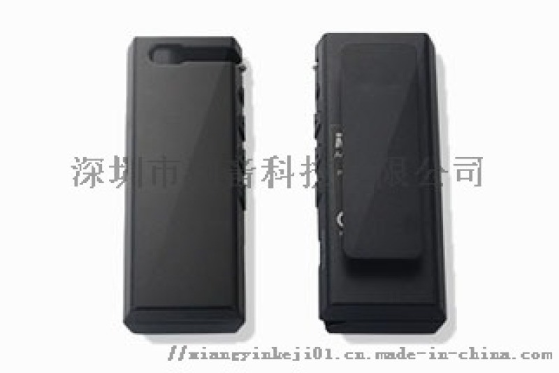 深圳市2.4G麦克风方案 无线音频模块  翔音科技