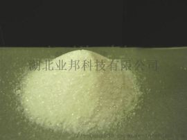 日用化工阿魏酸甲酯 抗氧化剂