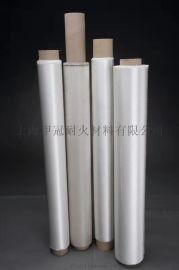 供应高硅氧玻璃纤维布,高硅氧带,高硅氧套管