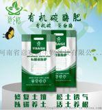 意赛格-有机碳酶肥-冲施肥