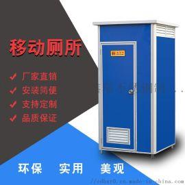 成都移动厕所环保活动公厕支持定制